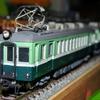 京電を語る③239…京電車輌・車両整備4両1721-1731と921-1201