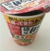 【カップラーメン特集第2弾】超絶品!濃厚海老味味噌ラーメン『麺屋はなび』