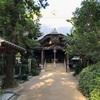 歩き遍路 10日目【日帰り】 46番 浄瑠璃寺から51番 石手寺