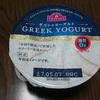 ギリシャヨーグルトを食べるならイオンのヨーグルトを食べろ