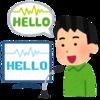 小西いずみ(2013.10)西日本方言における「と言う」「と思う」テ形の引用標識化
