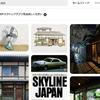 Pinterest(ピンタレスト)  | SEO対策にも有効 画像を集めてブックマークするツール 秘かに人気!