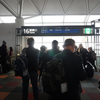 【旅行】初海外、女一人旅 1日目 セントレアからストックホルム