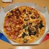 ピザ半額祭…