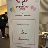 PHPerKaigi 2020 day2 参加レポート #phperkaigi