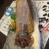 佐賀駅近くで美味しいイカが食べられる「食想市場元気じるし」