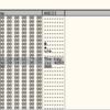 picoCTF2019 500pt問題のwrite-up
