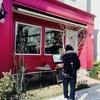 プリンセスぺぺのランチに行ってきました!(レストランカフェ)サンモール西横浜商店街周辺情報口コミ評判
