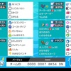 【SwSh.S2シングル】カビヌオー運ゲ【最終95位】