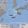 台風12号 九州へ