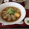 山形麺パスポート 「優勝軒 山形北店」