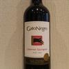 今日のワインはチリの「ガトー・ネグロ カベルネソーヴィニヨン」1000円以下で愉しむワイン選び(№65)