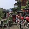 旅の羅針盤:台北観光の目玉の一つ「九份」に行って来ました。