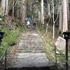 11月29日(日)お遍路5日目は岩屋寺から始まり7ヶ寺を回った、