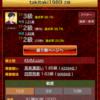 【将棋ウォーズ】全部2級になりました!