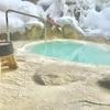 【白骨温泉】温泉は本当に白い骨だった(小梨の湯-笹屋)【長野・松本】