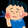 歯痛の痛みが中々に耐えがたい痛さ!