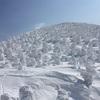 そろそろスキーの季節がやってきます