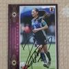 8月17日に宇津木瑠美公式サイト様より日本代表 宇津木瑠美選手のサイン入りカードが届きました!