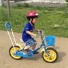 息子4才・自転車に乗れるようになりました-ストライダーで根性論不要に