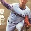 金足農業の決勝進出は嬉しい!でも、吉田投手の体調が心配です!