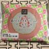 【コンビニ】プレミアム苺とピスタチオクリームのロールケーキ