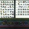 【旧情報3】バンプレスト ポケットモンスターベストウイッシュ MYポケモンコレクション ぬいぐるみ(2011年4月〜)