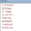 VBAでランダムかつセキュリティポリシーを満たす8桁のパスワードを生成する