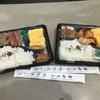 北海道キャンプ旅、旨くて面白い食事編