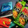 亀田の柿の種わさびをたっぷり買ってバンコクだぁ。