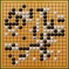 【囲碁】アキ三角の好手