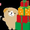 ブログで懸賞の告知、プレゼントする事は法に触れるのか。