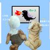 映画メモ「シン・ゴジラ」~大根の種類