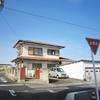 一宮市時之島 広々5LDKの家を撮影してきました!