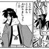 『GS美神』私注:「バレンタインデーの惨劇!!」その他 (26巻・27巻)【再録】