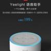 XiaomiからEchoDotそっくりのコルタナスピーカーが登場!?