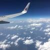 【失敗談】上海の浦東→虹橋の空港移動を伴う乗り継ぎはおすすめしません。。