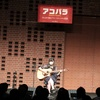 【特別企画】Matonギター女子会、開催しました!!!