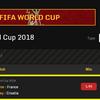 ロシアワールドカップ2018の決勝戦 ~フランス対クロアチア~