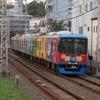 京阪10001トーマス号編成、宇治線を走る