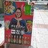 JIDAPA DX(ジダパ デラックス)/ 札幌市中央区南4条西1丁目 Ms仲町 2F