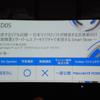 【de:code2019】リアル店舗とサーバレスアーキテクチャの話