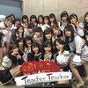 #AKB48 新曲 #TeacherTeacher が思いのほかK-POPな理由