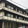 出張女子のくつろぎホテル〜 京都 「Terrace Kiyomizu Kyoto」〜
