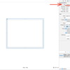when changeable width and height in size inspector
