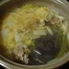 スッポン鍋、作ったよ