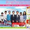 『朝生ワイド す・またん!&ZIP!』8月15日(水)放送分