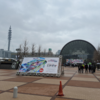 2月16日:大阪オートメッセ