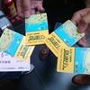 江ノ電「のりおりくん」が実質値上げ(その3)。のりおりくんの事前購入方法は?クレジットカードで買えるの?