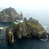 今日も憂鬱な朝鮮半島32 2月22日はニャンニャンの日と「竹島の日」